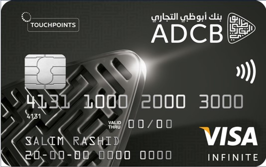 ADCB Touchpoints Infinite Card | Touchpoints Infinite Card