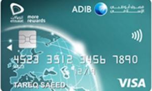 ADIB Etisalat Classic Card | Etisalat Classic Card