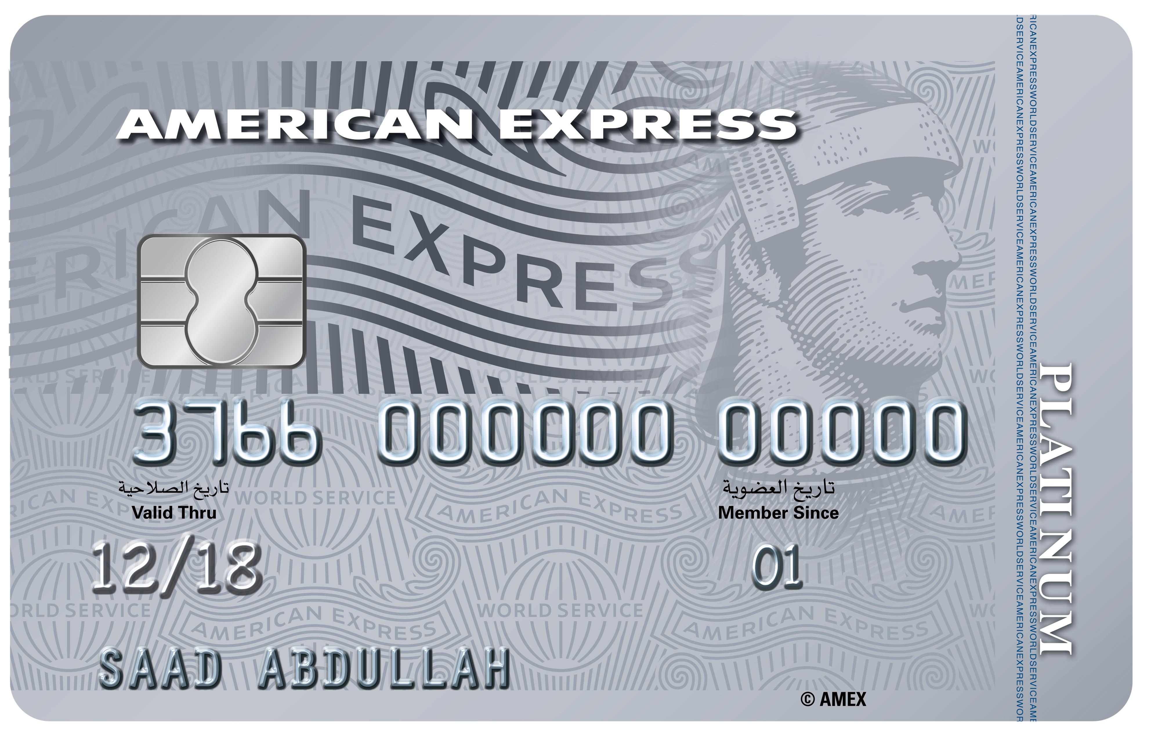 Travel Insurance Credit Card Amex