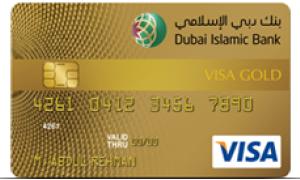 Dubai Islamic Bank Car Loan